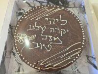 עוגת מוס פרווה